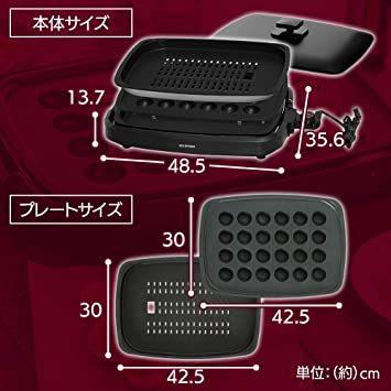 人気 アイリスオーヤマ ホットプレート たこ焼き 焼肉 平面 プレート 3枚 網焼き 蓋付き ブラック APA-137-B_画像7