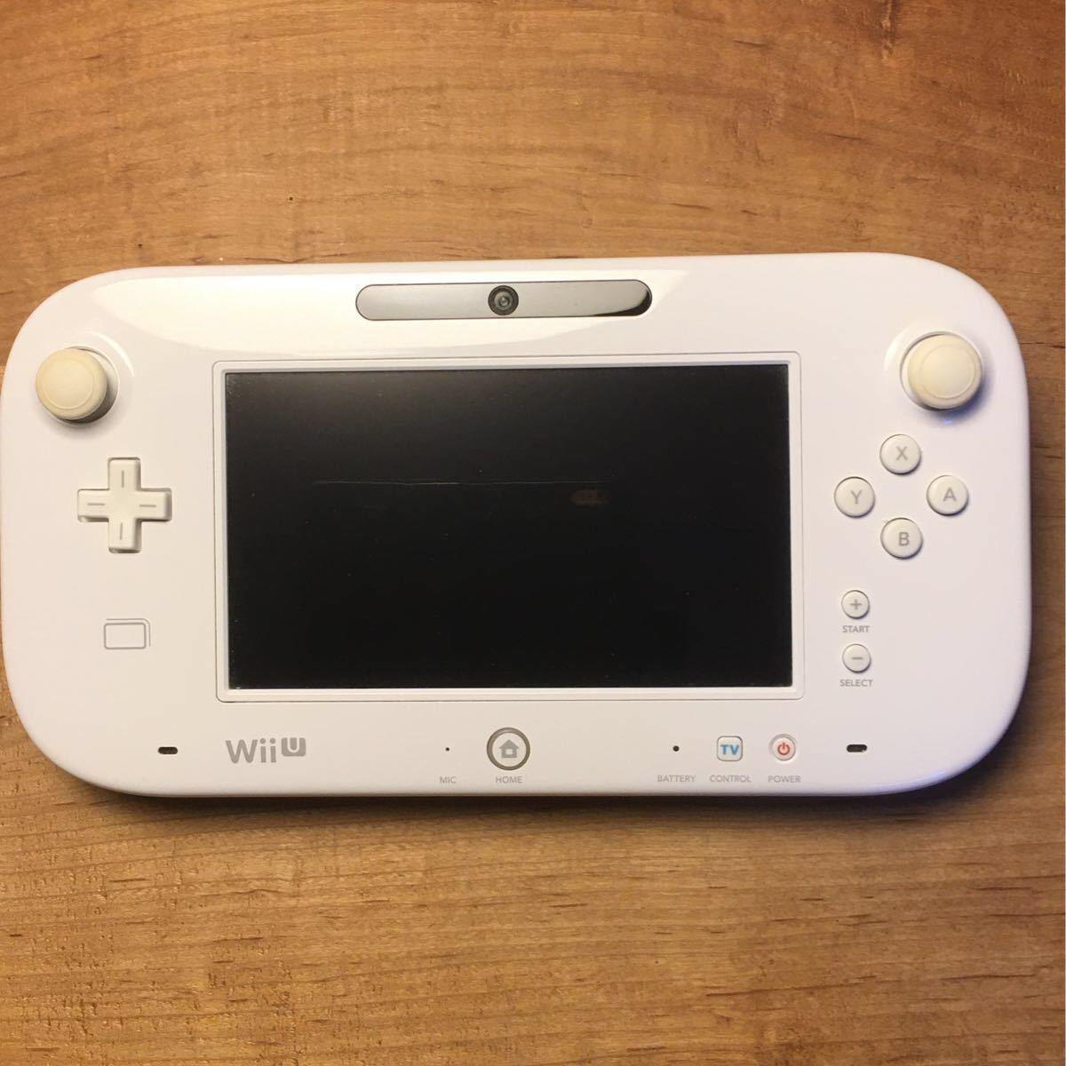 Wii Uゲームパッド + 充電スタンド