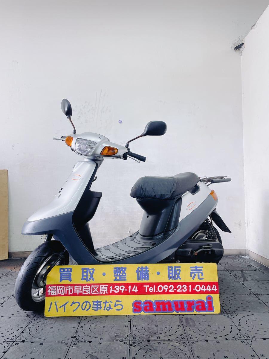 「YAMAHA アプリオ SA11J 馬力の2サイクル 通勤通学配達にオススメの原付バイク スピードの向こう側を目指す方に 福岡発どこでも陸送可能」の画像1