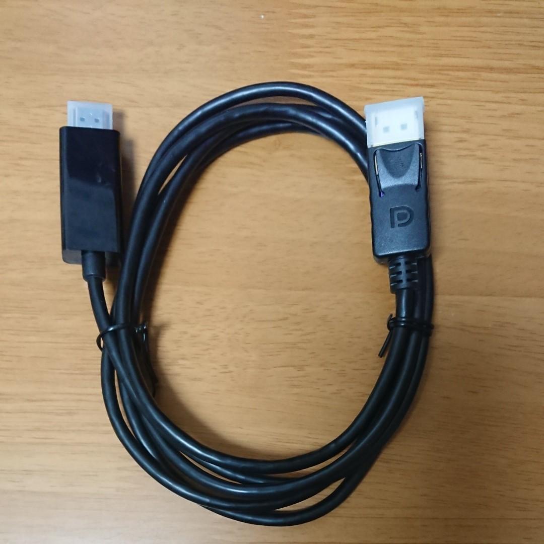 ディスプレイポート HDMI 変換ケーブル 変換アダプタ