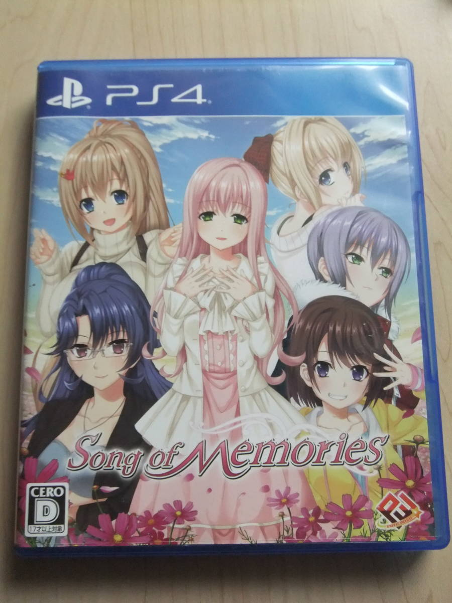 PS4 Song of Memories (通常版)