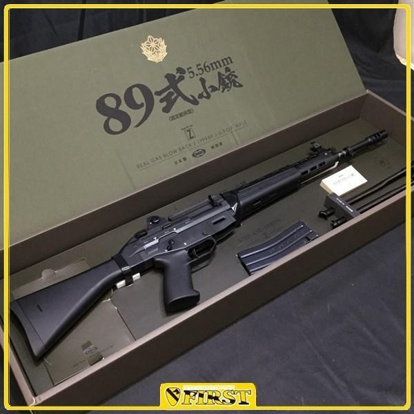 5928】東京マルイ製 89式5.56㎜小銃 固定銃床式 ガスブローバック 箱取説付き 陸上自衛隊