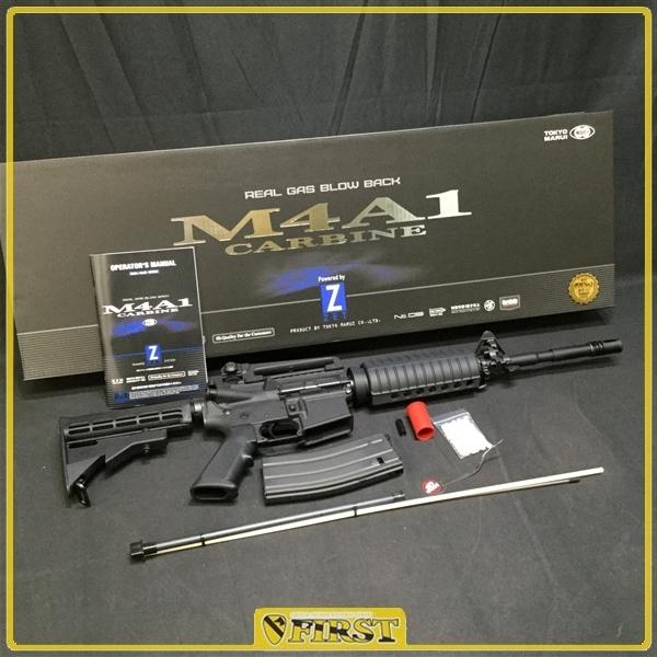 7506】美品 東京マルイ製 Colt M4A1 カービン ガスブローバック Zシステム MWS コルト