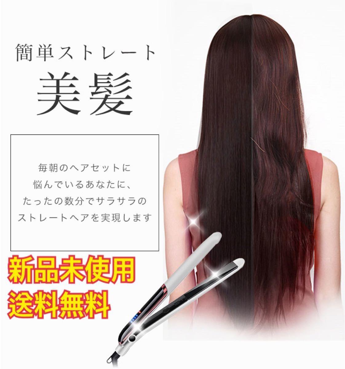 ヘアアイロン アイロン ストレートアイロン こて 内巻き 軽量 軽い セラミック  耐熱 旅行 持ち運び 美髪 温度調節 安い