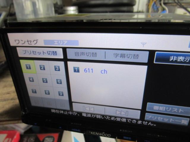 ケンウッド メモリーナビ MDV-L401 ワンセグ 中古_画像6
