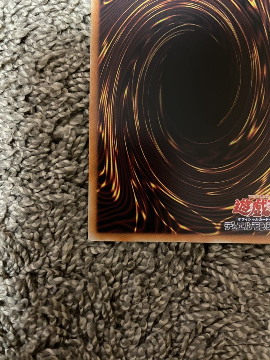 ★1円スタート★ 遊戯王 ROTD-JP008 教導の騎士フルルドリス ウルトラレア_画像6