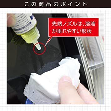 お買い得限定品 30ml 【Amazon.co.jp 限定】エーモン 両面テープはがし剤 天然オレンジオイル 30ml (169_画像5