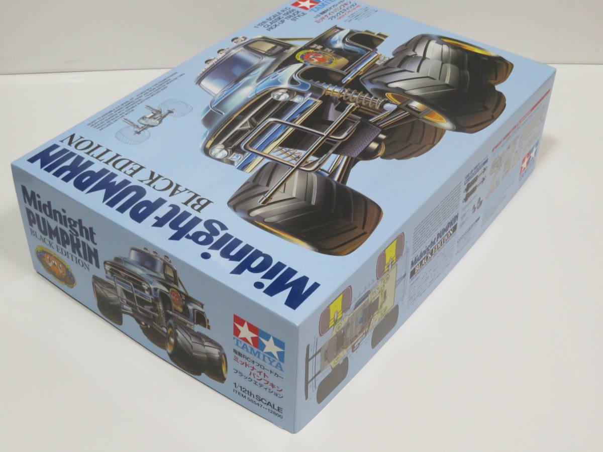送料込み! ミッドナイトパンプキン ブラックエディション タミヤ 1/12 電動RCオフロードカー ITEM58547