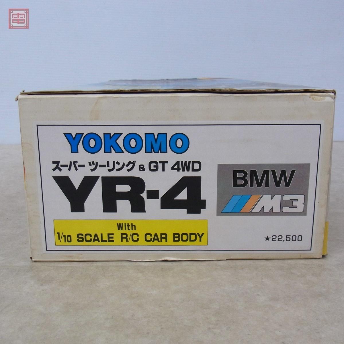 ヨコモ/HPI 1/10 スーパーツーリング&GT 4WD YR-4/スペアボディセット まとめてset RC ラジコンパーツ YOKOMO 未検品 ジャンク【40_画像3
