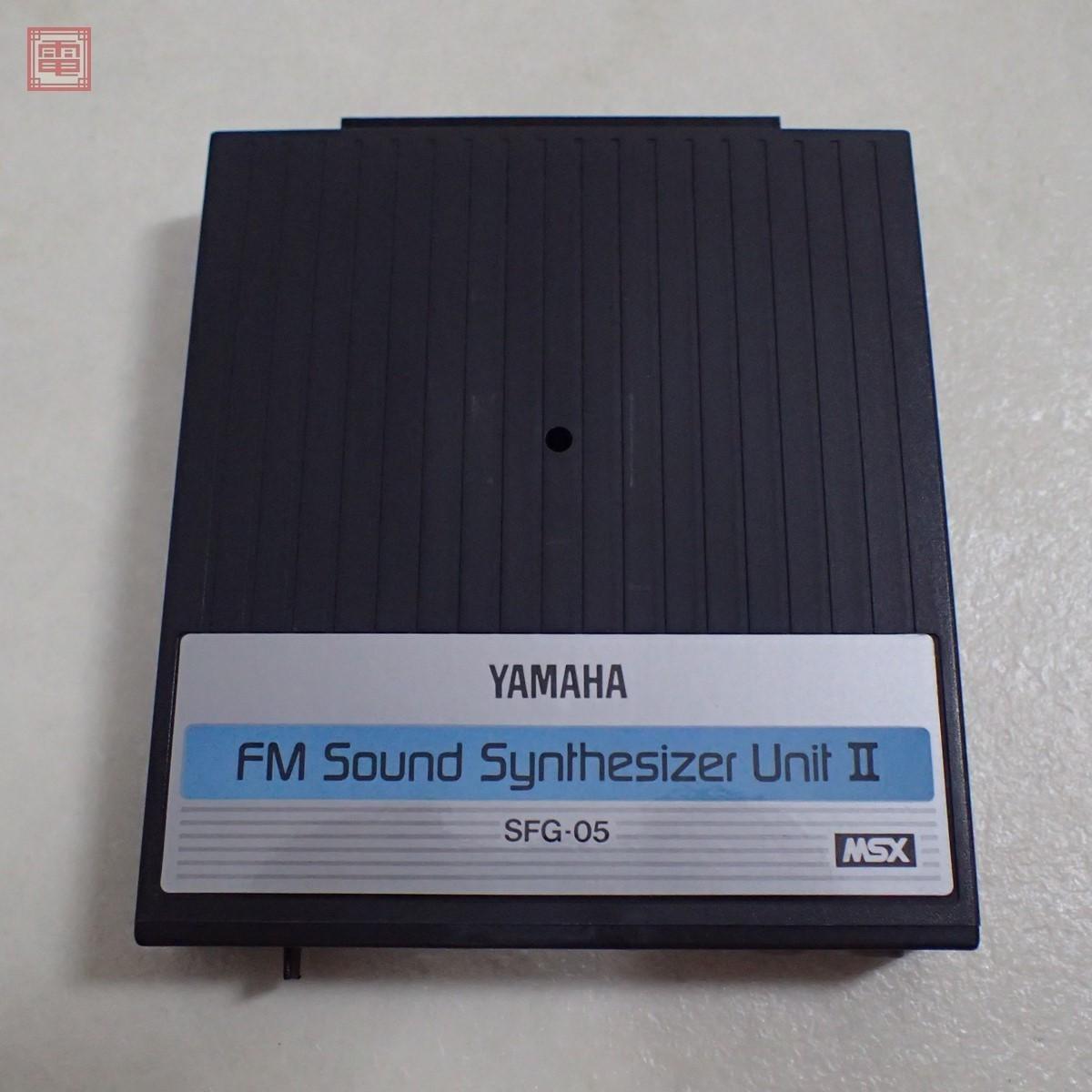 MSX YAMAHA FMサウンドシンセサイザユニットII SFG-05 ヤマハ FM Sound Synthesizer Unit II 動作未確認 1円~【10