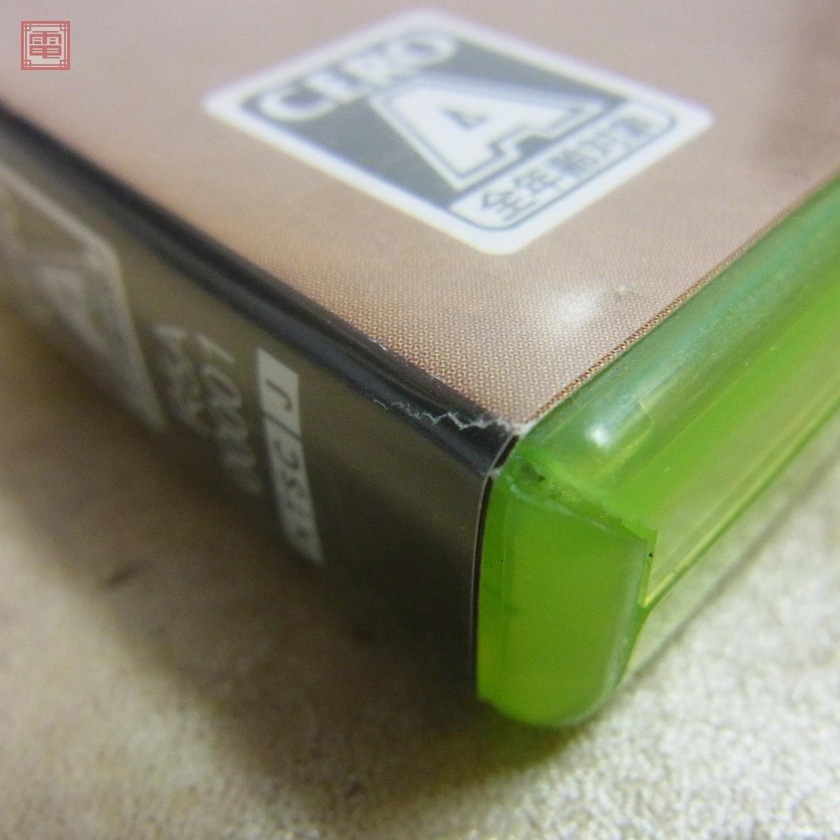 XBOX360 式神の城III/3 アルファシステム ARC SYSTEM WORKS 箱説ハガキ付【PP_画像3