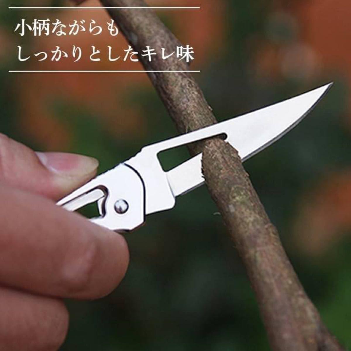 【アウトドアに最適】カラビナ折りたたみナイフ・銀色 釣り キャンプ サバイバル