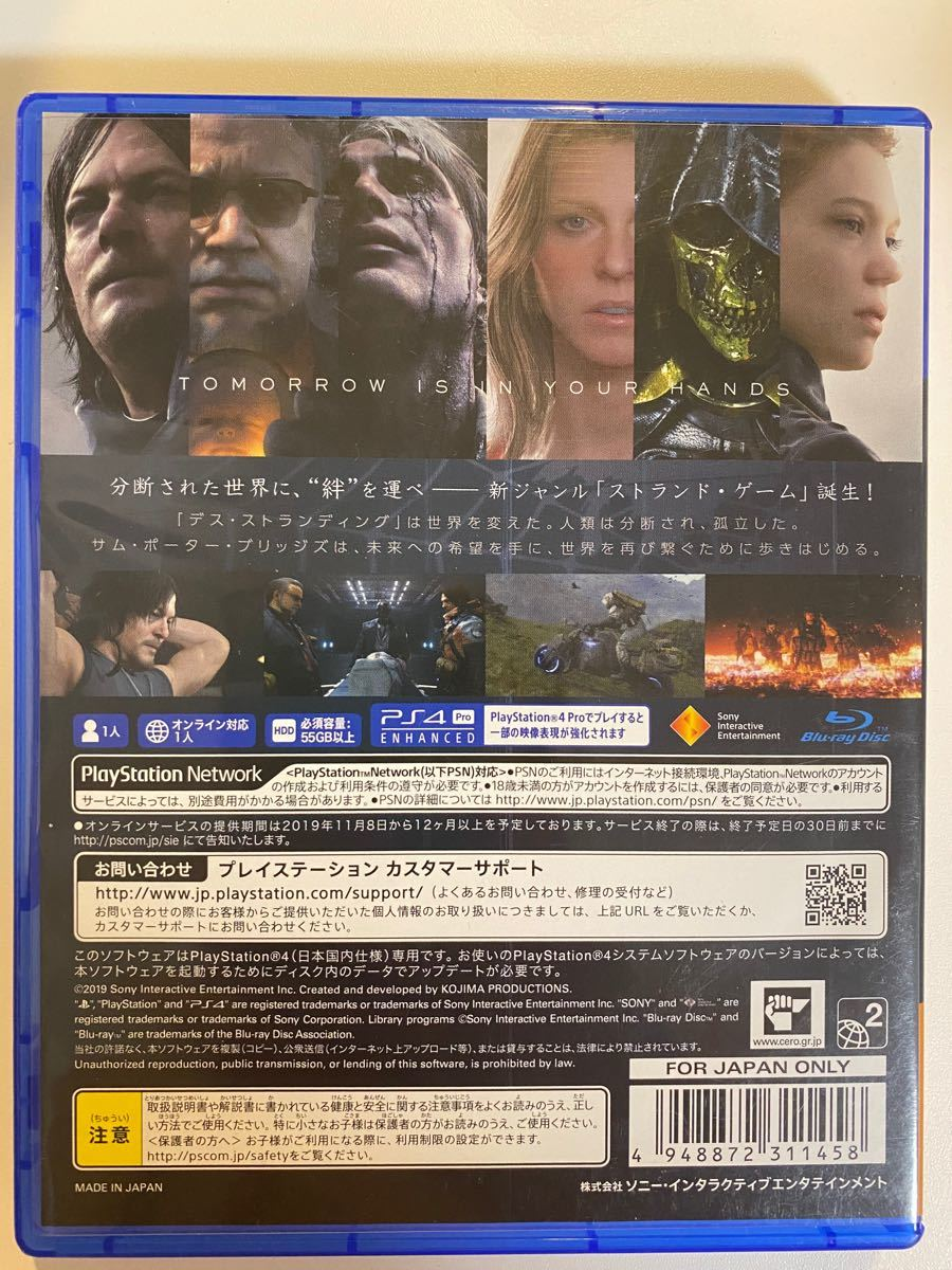 PS4 death stranding PS4ソフト