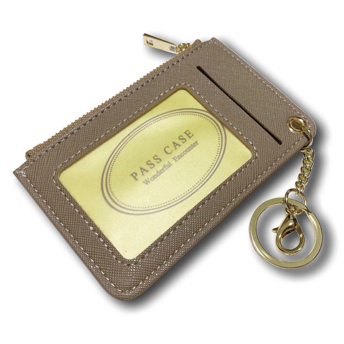 コインケース付きパスケース  パスケース 定期入れ コインケース 小銭入れ カードケース