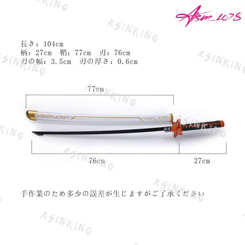 鬼滅の刃 胡蝶しのぶ 日輪刀 白 木製 きめつのやいば しのぶの刀 コスプレ 104cm_画像5