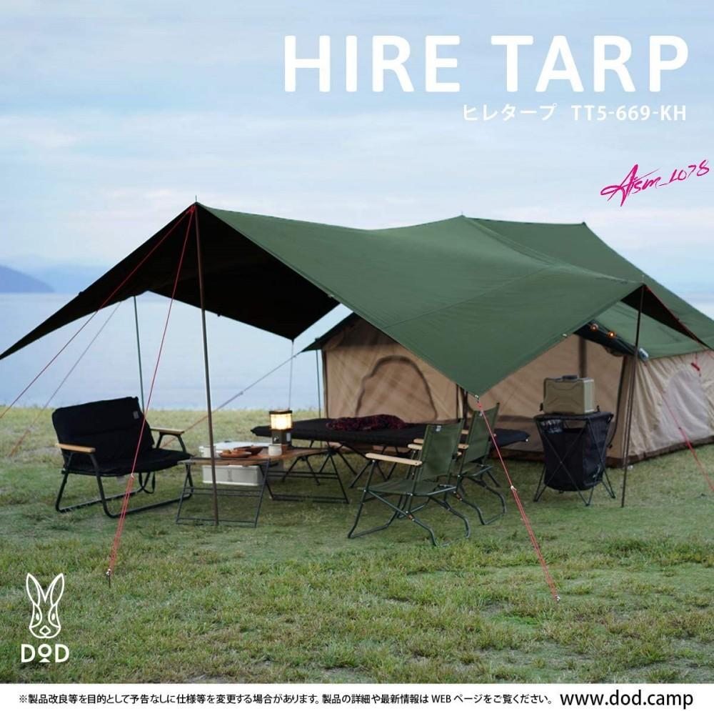 DOD ヒレタープ エイヒレ スタイル エイテント TC素材 キャンプ BBQ ツーリング アウトドア おしゃれ