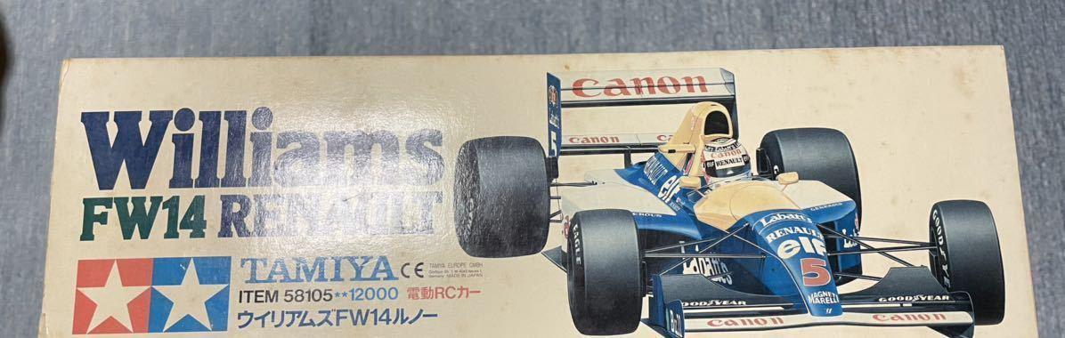 送料無料 タミヤ 1/10 ウィリアムズFW14ルノー F102 新品 未組立 旧車 絶版 当時物 デッドストック F-1 F1 組立キット_画像7