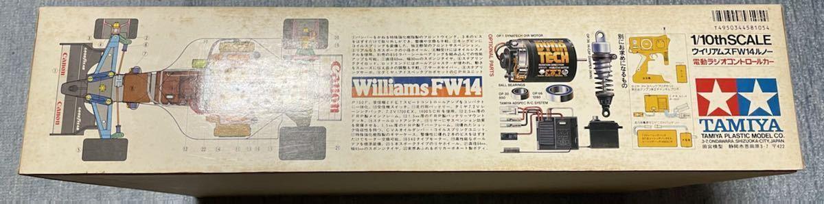 送料無料 タミヤ 1/10 ウィリアムズFW14ルノー F102 新品 未組立 旧車 絶版 当時物 デッドストック F-1 F1 組立キット_画像8
