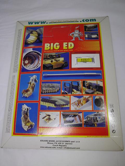エデュアルド ビッグエド BIG ED  BIG3551 AFV Club 1/35ストライカー M-1130CV TACP エッチングパーツセット アーマースラット 装甲_画像4