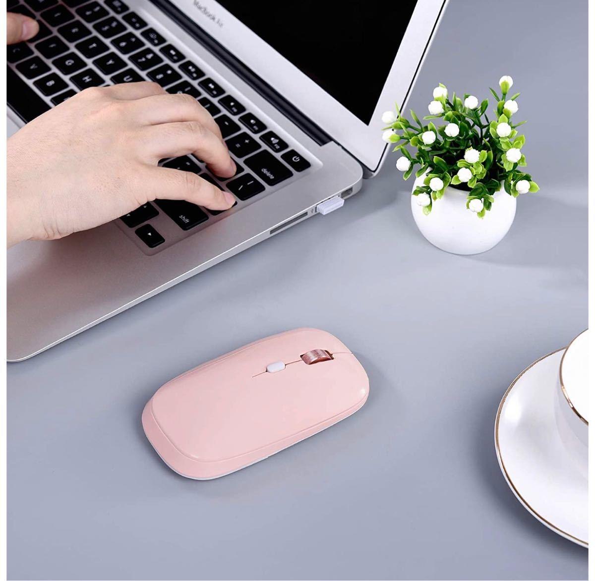 ワイヤレスマウス、超薄型マウス 無線マウス 低噪音