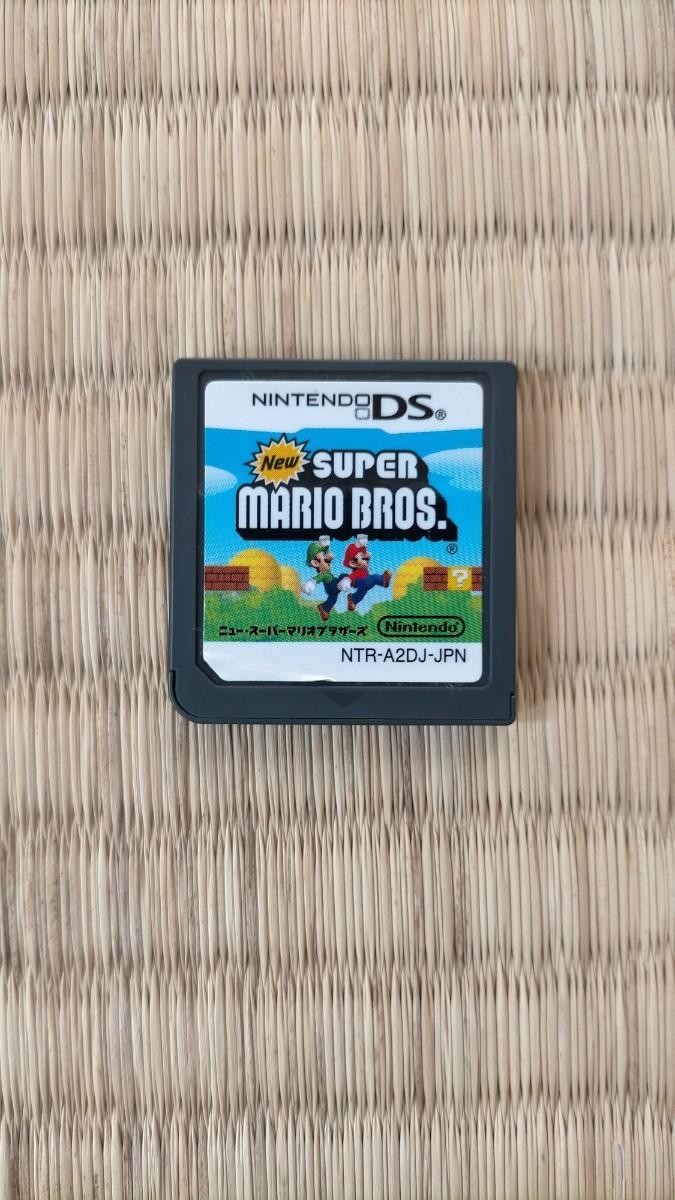 Newスーパーマリオブラザーズ DS  ソフトのみ +ドラゴンボールDS箱説明書付き