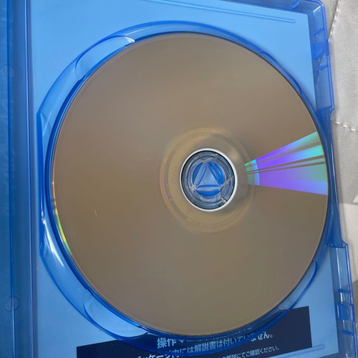 【PS4】 ファークライ5 [通常版]