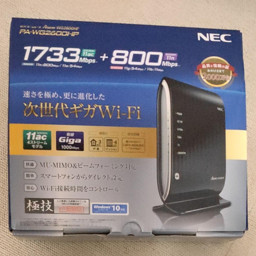 無線LANルータ NEC WG2600HP 箱、説明書付 美品