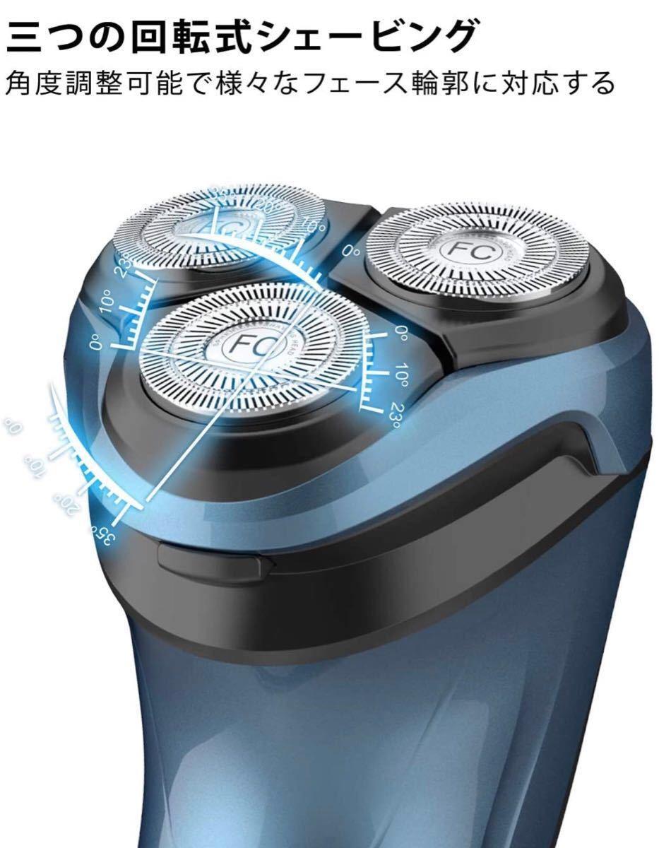 電気シェーバー メンズ 髭剃り ひげそり USB充電式 回転式 3枚刃 お風呂剃り可 IPX7防水