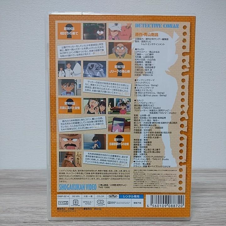 名探偵コナン レンタル落ち DVD PART28 volume③ OP カウントダウン ED 神風エクスプレス さだめ グッズ