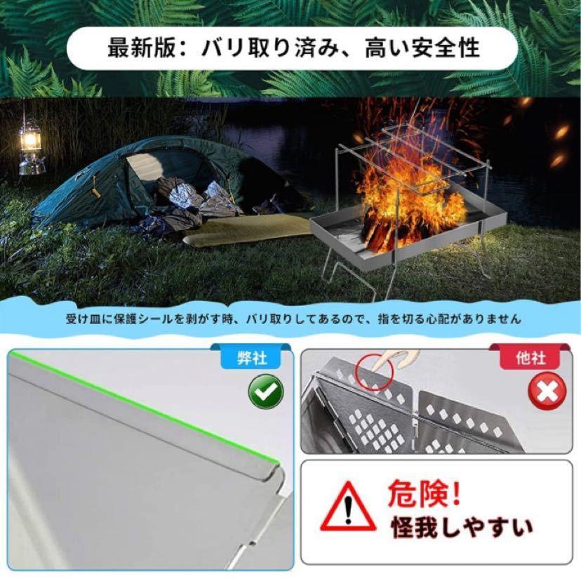 焚き火台 バーベキューコンロ コンパクト 折りたたみ焚火台 折りたたみコンロ BBQコンロ 軽量 携帯便利 ステンレス 1台多役