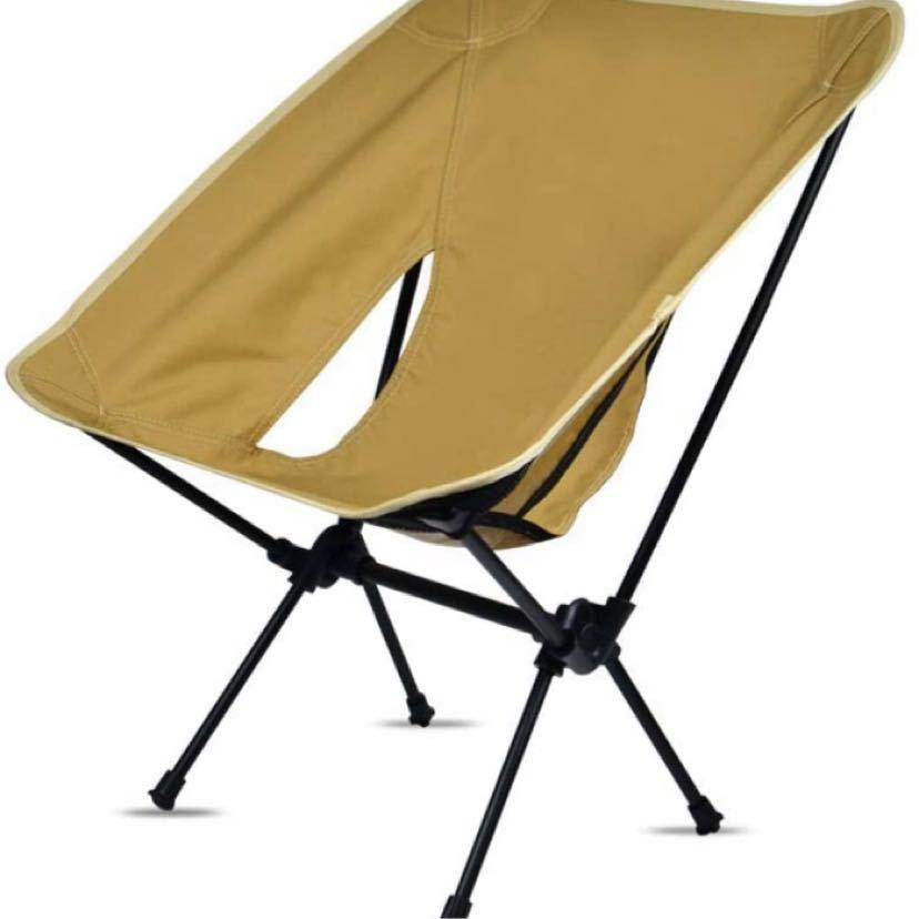 2021最新 アウトドアチェア 折りたたみ 超軽量 コンパクト イス 椅子 収納袋付属 お釣り 登山 BBQ 花火 携帯便利 A7075アルミニウム合金