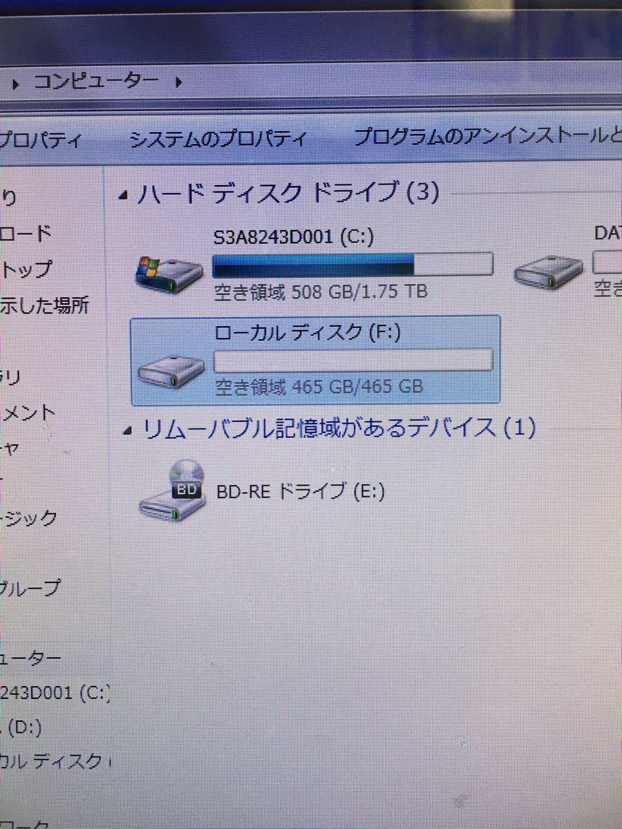 ポータブル ハードディスク 500GB  外付け 320GB 以上 1TB以下