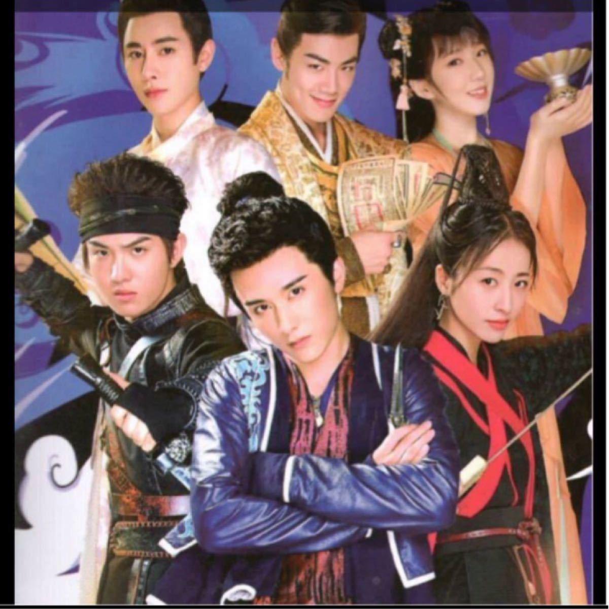 中国ドラマ大宋少年志〜secret mission〜【Blu-ray】全話