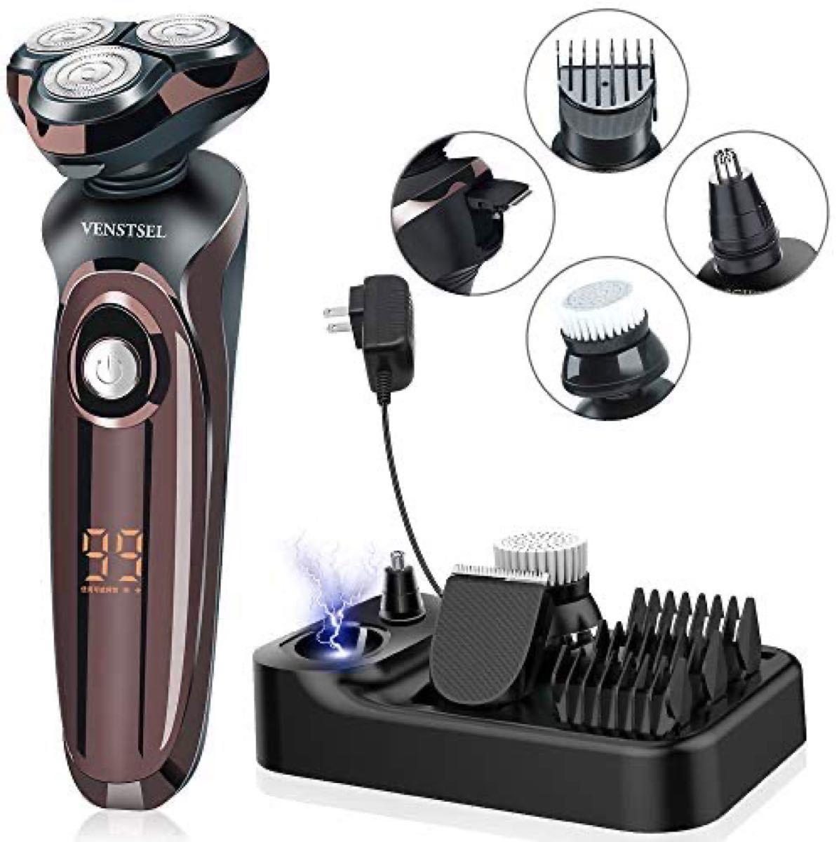 シェーバー 電気シェーバーメンズシェーバー髭剃り回転式3枚刃