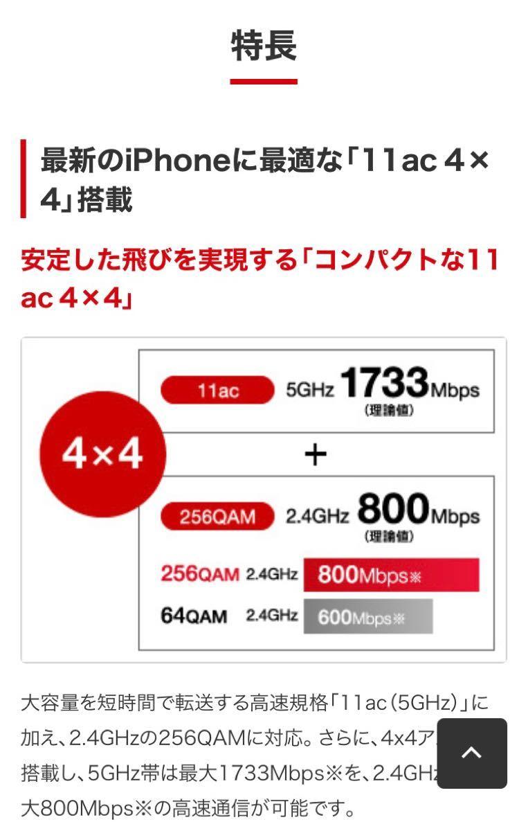 BUFFALO 無線LANルーター WiFi WSR-2533DHPL 無線LAN 4LDK ビームフォーミング バッファロー
