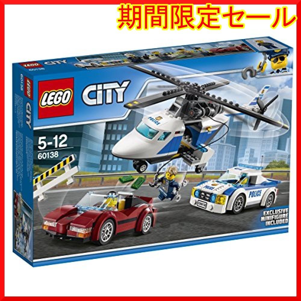 レゴ (LEGO) シティ ポリスヘリコプターとポリスカー 60138 ブロック おもちゃ 男の子 車_画像1