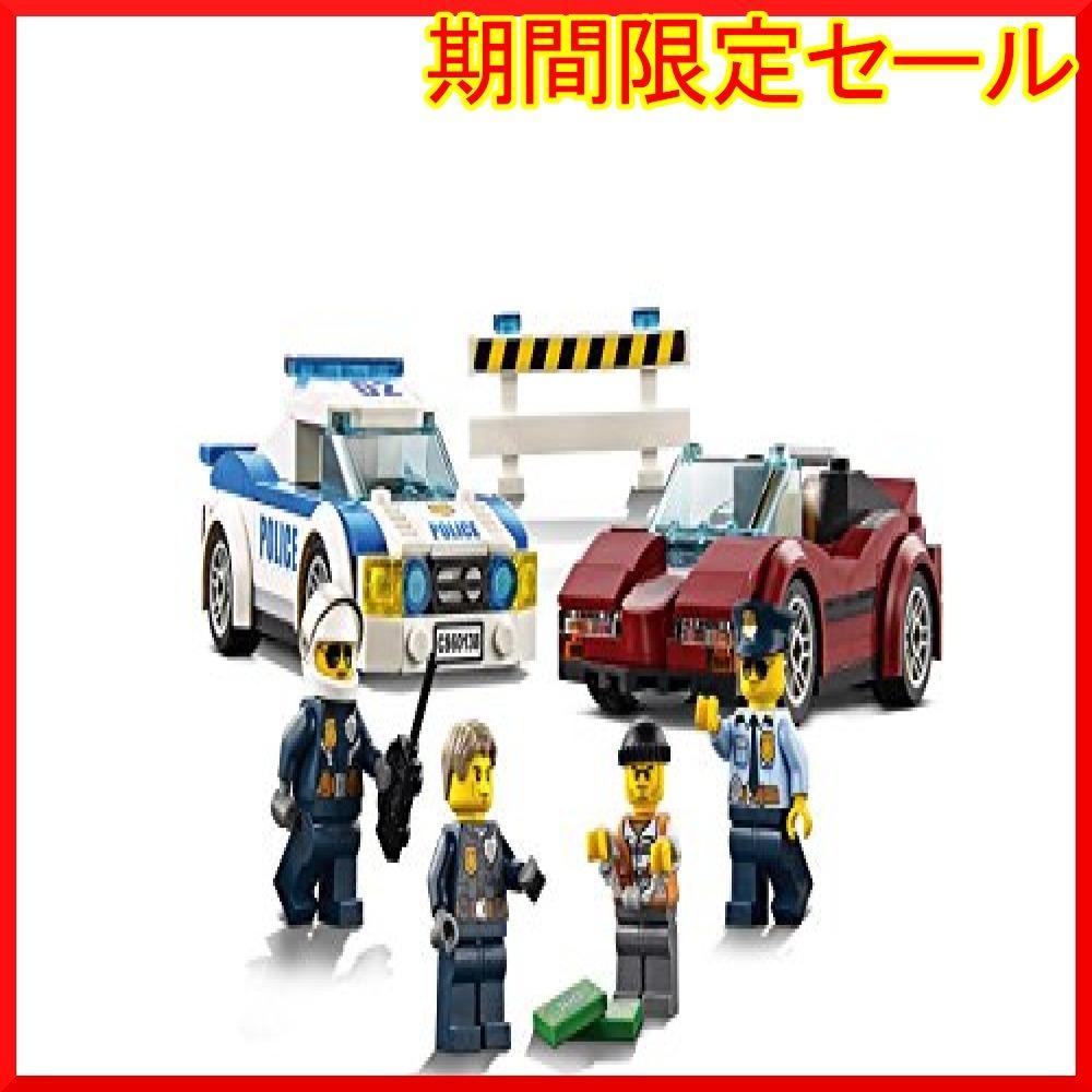 レゴ (LEGO) シティ ポリスヘリコプターとポリスカー 60138 ブロック おもちゃ 男の子 車_画像5