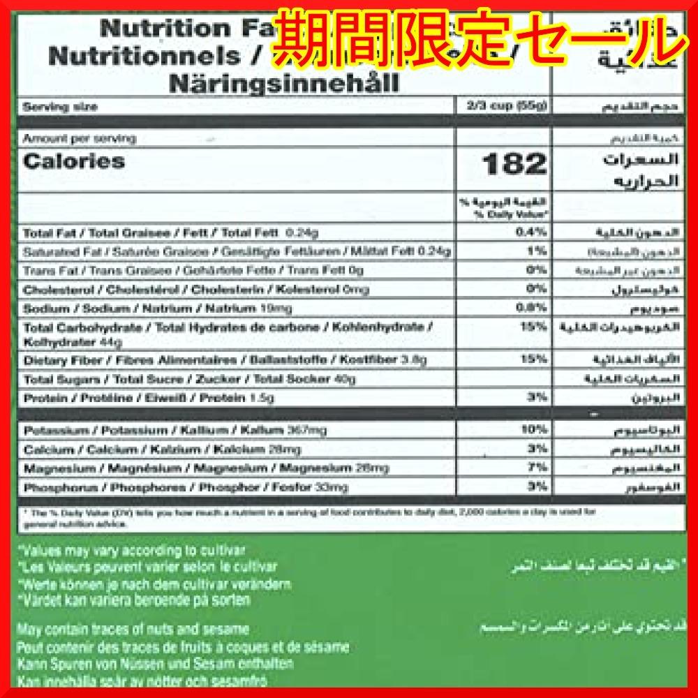 1kg デーツクラウン デーツ 1kg ( ナツメヤシ / 無添加 / 砂糖不使用 / 非遺伝子組換え / ドライフルーツ /_画像6