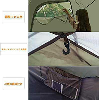新品同様YACONE テント 3~4人用 ワンタッチテント 二重層 ワンタッチ2WAY テント 設営簡単 uvカット加工 防風防水 折りたたみ 超軽量 防災