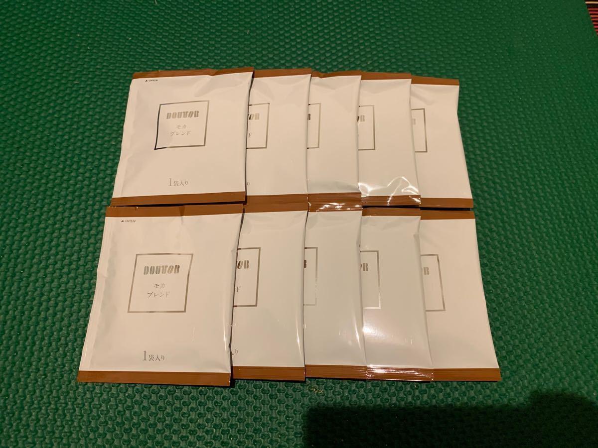 ドトールコーヒー モカブレンド ドリップバック10袋セット