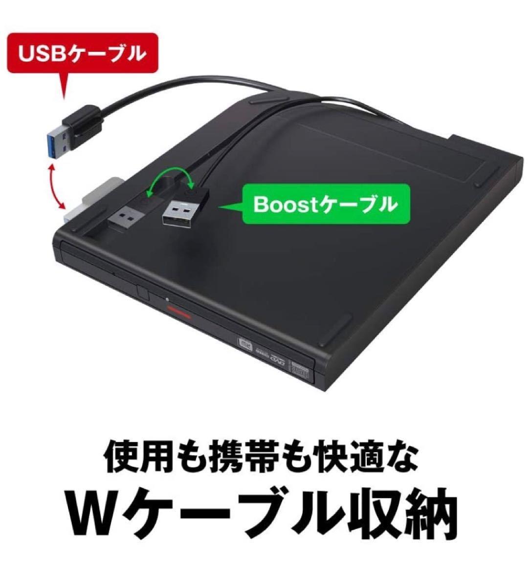 BUFFALO 外付けDVDドライブ DVSM-PTV8U3-BK/N 黒 ポータブルDVDドライブ