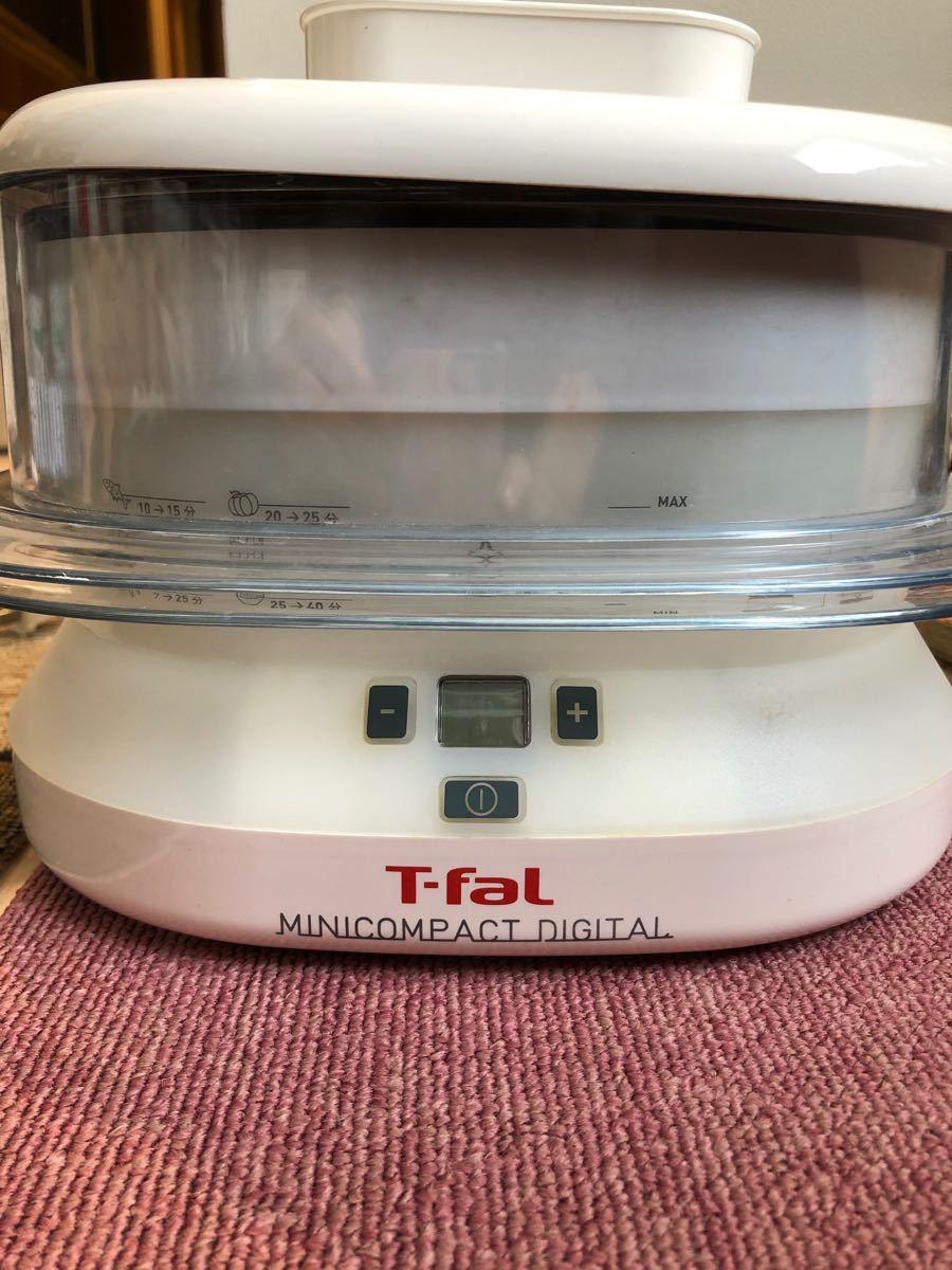 T-fal mini compact