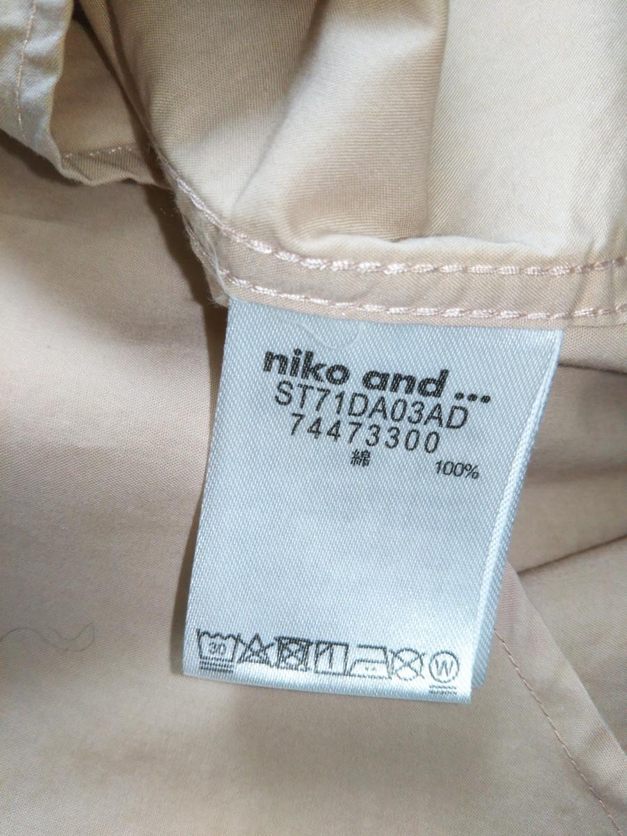 niko and… ニコアンド ★ コットンシャツ  襟ワイヤー入   サイズL