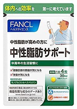 ★ラスト1点★ファンケル (FANCL) 中性脂肪サポート (約30日分) 120粒 (旧:健脂サポート) [機能性表示食品] _画像1
