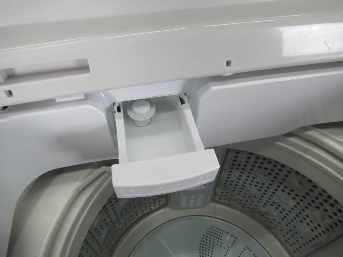 送料無料!美品 日立 7.0kg全自動洗濯機 ビートウォッシュ BW-V70A 2017年製 つけおきナイアガラビート洗浄 エアジェット 槽自動おそうじ_画像5