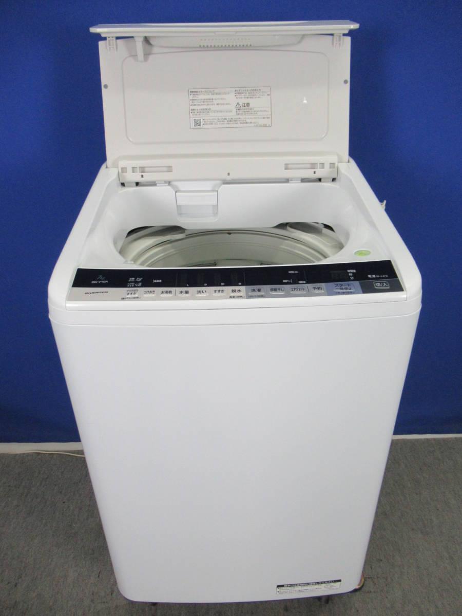 送料無料!美品 日立 7.0kg全自動洗濯機 ビートウォッシュ BW-V70A 2017年製 つけおきナイアガラビート洗浄 エアジェット 槽自動おそうじ_画像2
