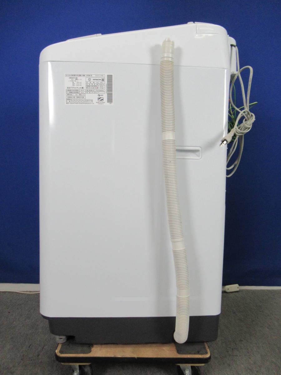 送料無料!美品 日立 7.0kg全自動洗濯機 ビートウォッシュ BW-V70A 2017年製 つけおきナイアガラビート洗浄 エアジェット 槽自動おそうじ_画像6