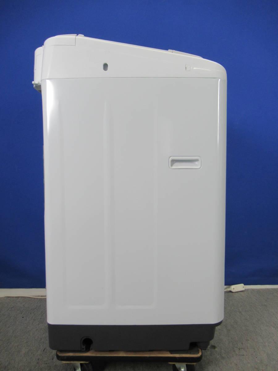 送料無料!美品 日立 7.0kg全自動洗濯機 ビートウォッシュ BW-V70A 2017年製 つけおきナイアガラビート洗浄 エアジェット 槽自動おそうじ_画像7
