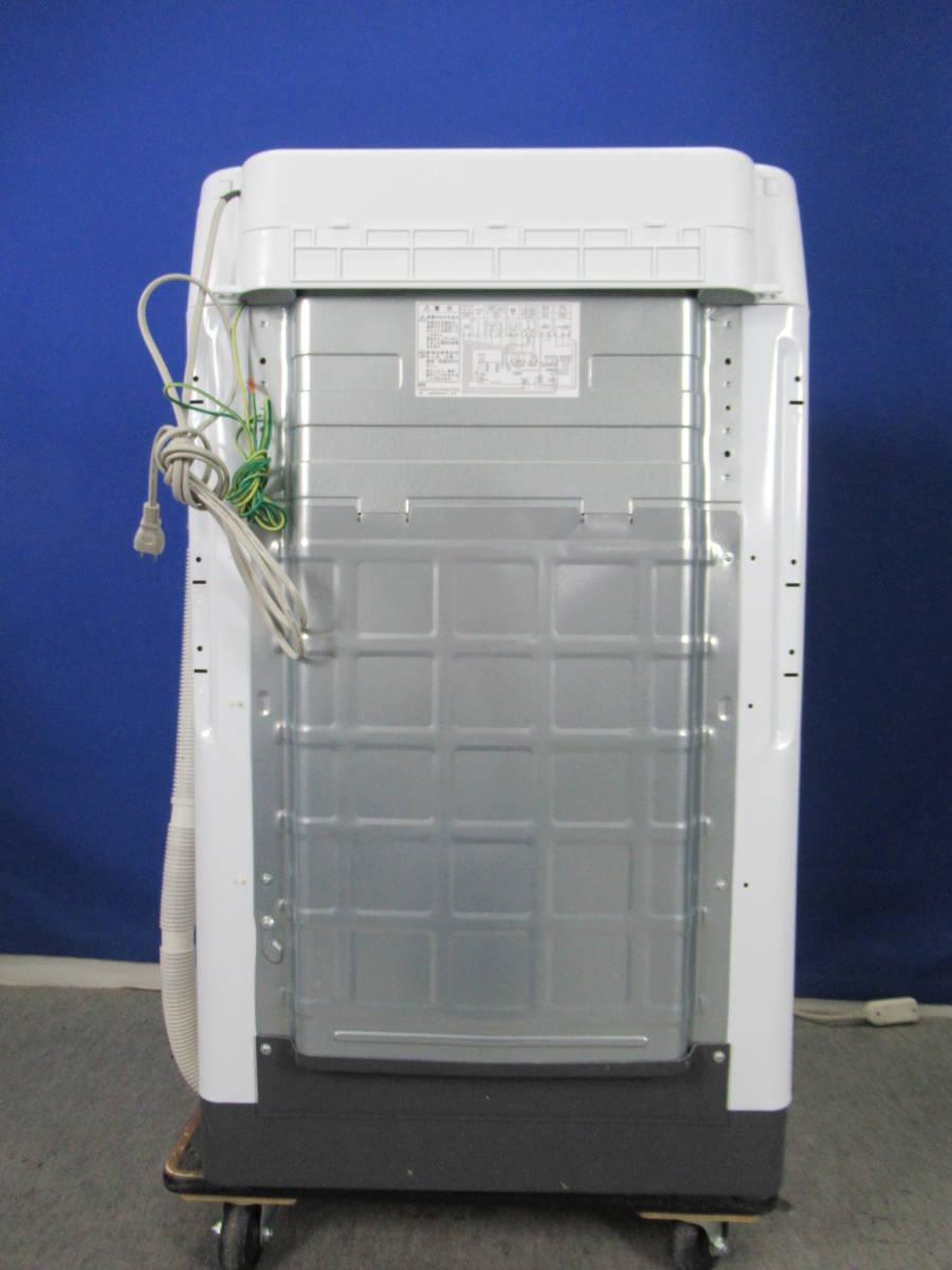 送料無料!美品 日立 7.0kg全自動洗濯機 ビートウォッシュ BW-V70A 2017年製 つけおきナイアガラビート洗浄 エアジェット 槽自動おそうじ_画像8