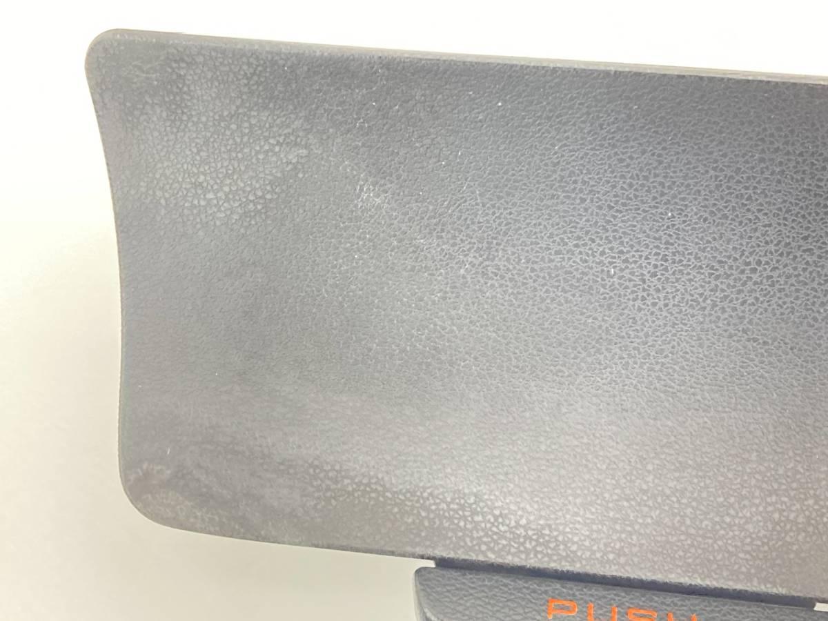 _b61180 マツダ サバンナRX-7 E-FC3S 灰皿 アッシュトレイ FD8 FC3C_画像3